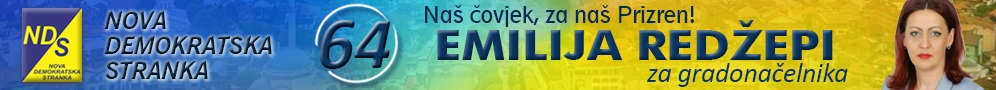 Emilija Red�epi